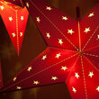 Red Aurora Superstar TM 5 Point Star Light, Fold-Flat, LED Lights, Outdoor Rated