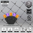 4' x 6' Purple, Orange 5mm LED Christmas Net Lights, 100 Lights on Black Wire
